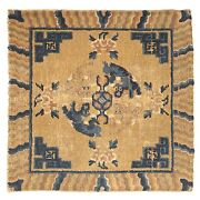 2'x2' Collector Antique Fou Dog Art Deco Ningxia Rugs Yellow Beige 18th Century