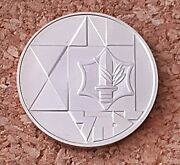 Israel Silver Coin 1983 1is Star Valour Israel Defense Forces 30mm 14.4gr