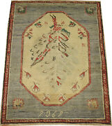Vintage Turkish Ushak Oushak Rug Dated 1961 Size 2and03911and039and039x3and0398and039and039