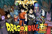Anime Poster 12x18 Dragon Ball ドラゴンボール 753159 Goku Vegeta Trunks
