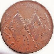 China Honan Nd 1928 200 Cash Y 396 Au Nice Strong Strike Large Copper Coin