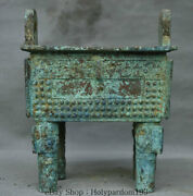 9 Old Chinese Bronze Ware Dynasty Palace Beast Face Incense Burners Ding