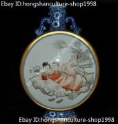 Marked China Dynasty Blue And White Porcelain Man Woman Zun Cup Pot Vase Jar