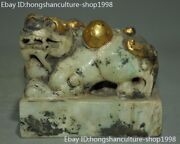 Chinese Ancient Hetian Jade 24k Gold Gilt Carved Beast Statue Seal Stamp Signet
