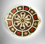 Royal Crown Derby Imari Two Handled 14 1/4 Charger Platter - 1128