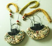 Antique Chinese Qing Dynasty Set Of Two Embroidered Silk Purses Scent/pouches