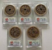5 Pieces Of China 60mm Brass Medals - Lucky Money Shenyang Mint
