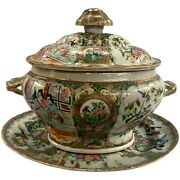 19th C Chinese Rose Medallion Covered Soup Tureen And Oval Platter