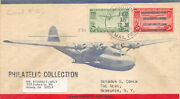 C21-22 20c-50c China Clipper Planty 17 Set Of Two On One Max Sage [832985]