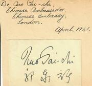Rare Kuomintang Quo Taichi Hand Signed 3x2 Card Dated 1941 Todd Mueller Coa