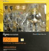 Max Factory Figma Black Rock Shooter Chariot Tv Animation Ver. 4545784063354