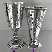 Antique Russian Imperial Silver 84 2 Beautiful Kiddush Cups 1898-1908 Years