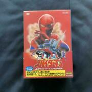 Spider-man Toei Tv Series Dvd-box 8 Discs Complete Set Collection Collector Rare
