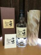 Yamazaki 25 Years Empty Bottle With Box Suntory Collection Collectorand039s Item F/s