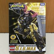 Tomica Hyper Rescue Drive Head Special Takara Robot Sonic Riot Police Black Max