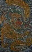 Very Fine Large Antique Korean 5 Claw Flying Dragon Yong On Jangji Paper