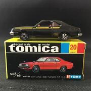 Tomica Nissan Skyline 2000gt-es Turbo Diecast Model 1/65 Scale Tomy With Box