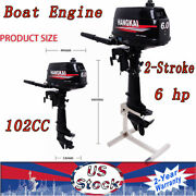 2stroke 6hp Outboard Motor Fishing Boat Engine Water Cooling System Us Sale