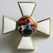 Rare Russian Cross Of St. Georgy For Rewarding Weapon