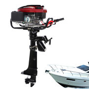 New 7hp 4stroke Outboard Motor Inflatable Boat Engine Tci Air Cooling System Us