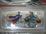China 2003 Colored 5oz Silver Coin - Folk Fairy Tails 3rd Issue