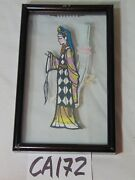 Vintage Painted Cut Paper Chinese Dream Of Red Mansions Miao Yu Scherenschnitte
