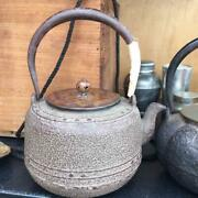 Antique Iron Kettle Kettle Teapot Old-fashioned
