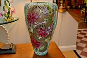 Exquisite Unsigned Nippon Moriage Vase Floral Dragon Heavy Gold Large 18.5