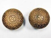Early Victorian Door Knobs Ornate Bronze Clad Tops Over Cast Iron Shanks - Rare