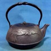 Iron Kettle Tea Utensils Pure Iron Sand Made Of Tang Poetry Fine Carving