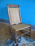 Vintage Rocking Chair Armless Wooden Woven Cain 33.25 X 32 X 18.5 Local Pick Up