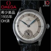 Omega Ref.9513003 Antique Dial 1935 Wrist Watch Shipped From Japan