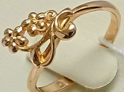 Russian Gold Ring 14k Soviet Union Costume Jewelry Star Stamp 585 Size 7