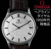 Vintage Omega 1961 Ss Manual Swiss Made Rare Dial Watch Shipped From Japan