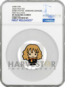 2020 Chibi Coin - Hermione Granger Silver Coin - Ngc Pf70 First Releases