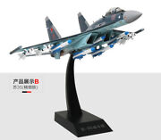1/48 Scale Su-35b 08 Alloy Airplane Military Fighter Aircraft Airplanes Toys