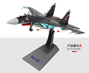 1/48 Su-35a 08 Alloy Airplane Military Fighter Aircraft Airplanes Model Gift