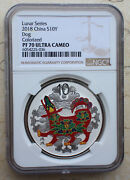 Ngc Pf70 Uc China 2018 Dog Silver Colored 30g Coin