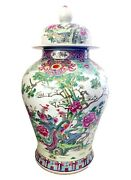 Lg Chinese H Painted Porcelain Famille Rose Ginger Jar W/ Phoenix 25.5 H
