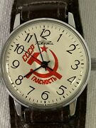 Vintage Raketa Ussr Hammer And Sickle Wind Up Menandrsquos Watch -slanted Numbers On Dial
