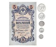 Imperial Russia 5 Paper Ruble1909+5 Coinsruble Kopekscollection Lot