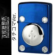 Zippo Lighter Ghost In The Shell Tachikoma Double Sided Processing Titanium Blue