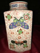 Chinese Porcelain Enamel Hand Painted Square Floral Butterfly Vase 12 Tall X 5¾
