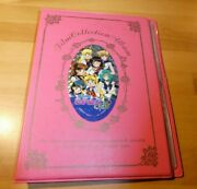 Sailormoon Card Album Station Holder Prism Carte Ultra Rare Made In Japan 03 Nm