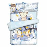 Anime Love And Producer Bai Qi Quilt Cover Blanket Bed Sheet Bedding 59x78