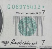 New High Serial 20 1950b Unc Star Federal Reserve Note G08975413 Series B G7