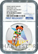 Mickey Mouse - Sports - Cycling - Time To Be The Best - Ngc Pf70 First Releases