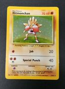 Shadowless Bade Set Hitmonchan Holo Rare 7 Excellent Condition