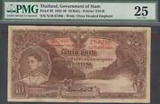 Thailand, Government Of Thailand 10 Baht Banknote P-28 Nd 1935-36 Pmg 25