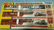 Tomy Series 1000 7000 510 Nagoya Railroad Special Plarail Model Train Lot Of 3